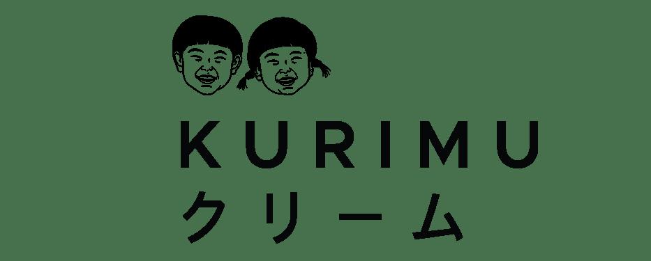 Kurīmu クリーム